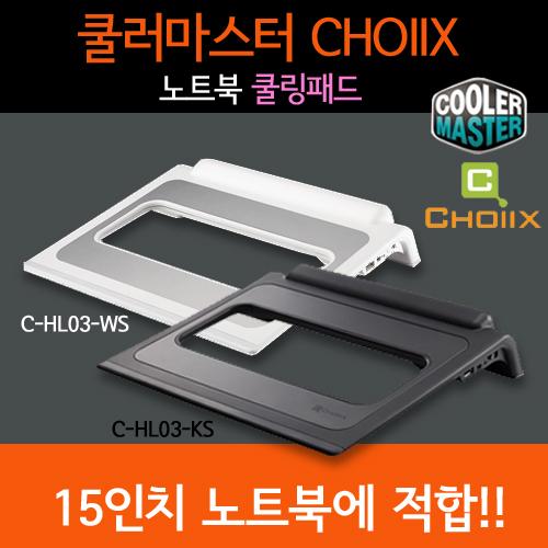 쿨러마스터 CHOIIX(초익스) 노트북 쿨링 패드 C-HL03-KS ( 블랙 ) USB허브 미장착모델