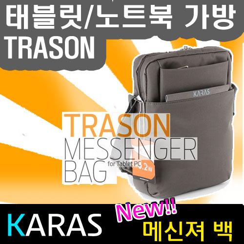 [TRASON] 노트북가방/15.6인치/심플한 디자인/고급 폴리우레탄/다양한수납공간/초경량/탁월한 착용감