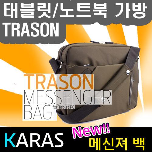 [TRASON] 노트북가방/TS-6717/10.2인치/11.6인치/심플한 디자인/고급 폴리우레탄/다양한수납공간/초경량/탁월한 착용감