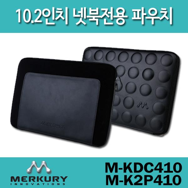[머큐리正品] 태블릿파우치/초경량/인조가죽/네오플랜 충격방지/스크래치 방지