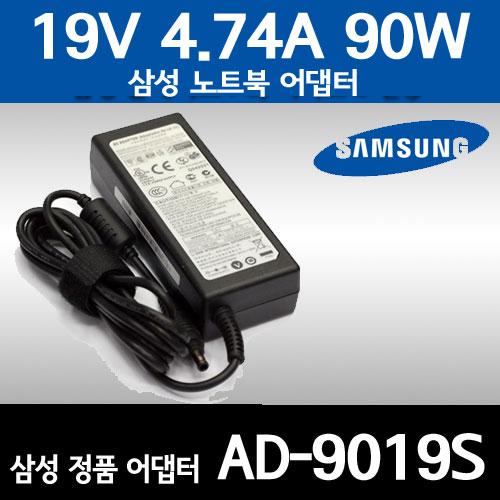 [삼성正品] 노트북 아답터 [AD-9019S] 국내정품/AA-PA1N90W