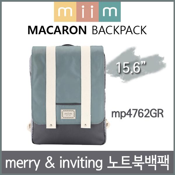 [ miim ] Macaron Backpack mp4762GR 노트북백팩 156인치수납가능 merry & inviting 노트북백팩