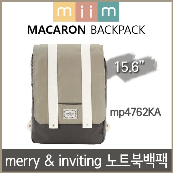 [ miim ] Macaron Backpack mp4762KA 노트북백팩 156인치수납가능 merry & inviting 노트북백팩