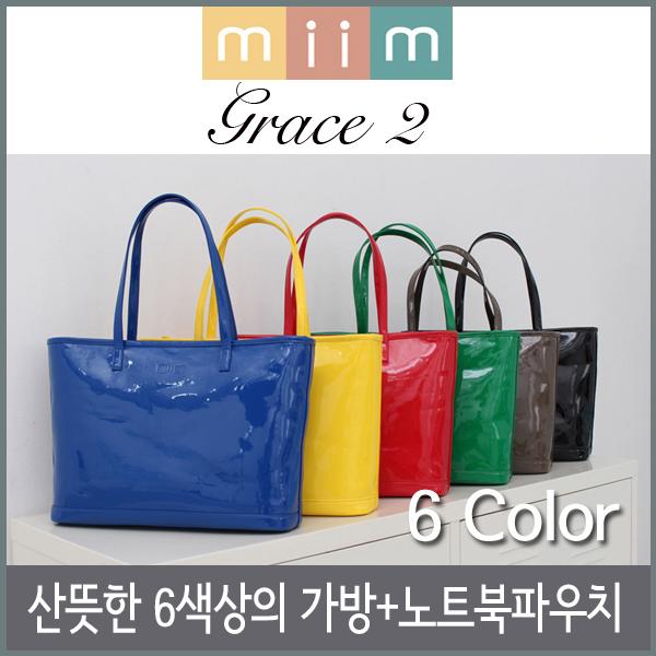 [ miim ] Grace 2/그레이스2 프리미엄 노트북가방/6컬러 광택원단