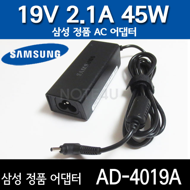 삼성정품 [ 노트북 어댑터 4019A ] 병행NO 19V 2.1A 아답타 아답터 A13-040N2AN 정품