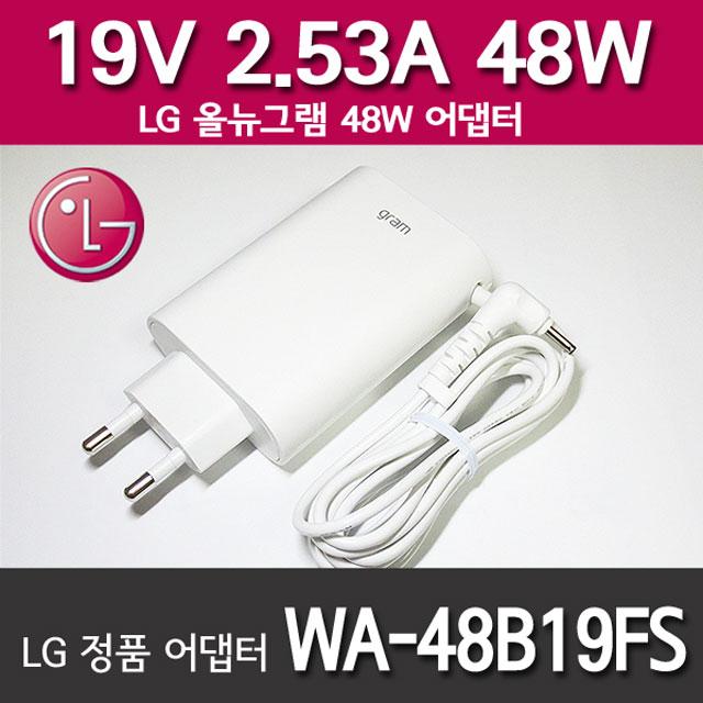 N4U [ 엘지 정품 15Z980 / 15ZD980 어댑터 화이트 ] 엘지 정품 19V 2.53A 3.0X1.1