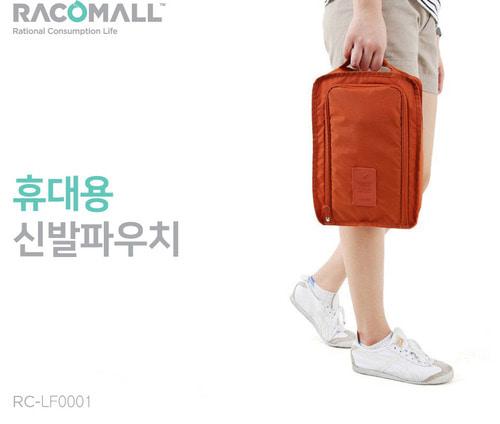 휴대용 신발파우치 (RC-LF0001)