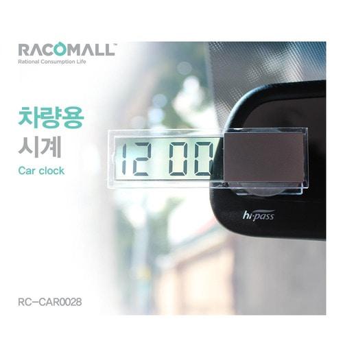 차량용디지털시계 (RC-CAR0028)