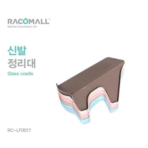 신발정리대/슈즈렉/좁은 현관 신발정리g (RC-LF0017)
