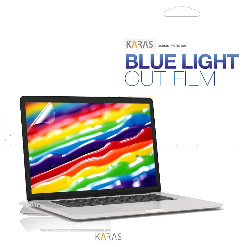 노트북 블루라이트 UV 차단 시력보호필름 [KBL]