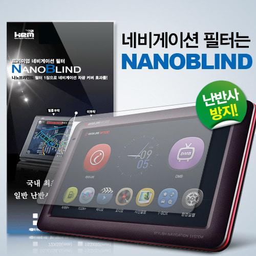 KEM 내비게이션 빛반사 난반사 방지 필름 Made in Korea